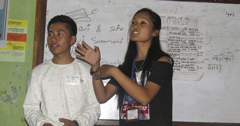 Nepal_Student interaction program NC activities presentation_RK